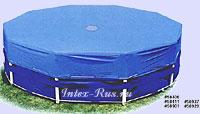 Тент для каркасных бассейнов, 366 см
